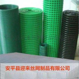 包塑铁丝网 养殖网护栏 防护围栏网