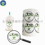 防水透明PVC食品饮料不干胶标签