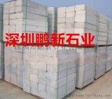 菠萝面-芝麻灰深圳石材厂家