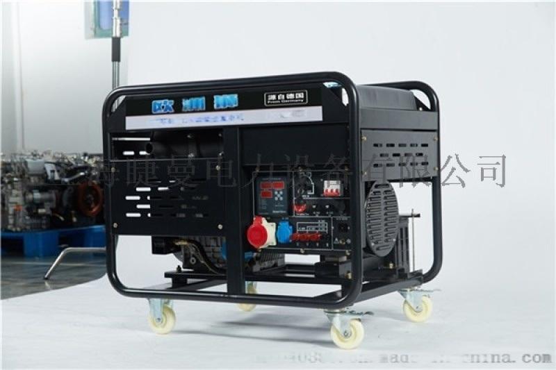 二保焊发电电焊机