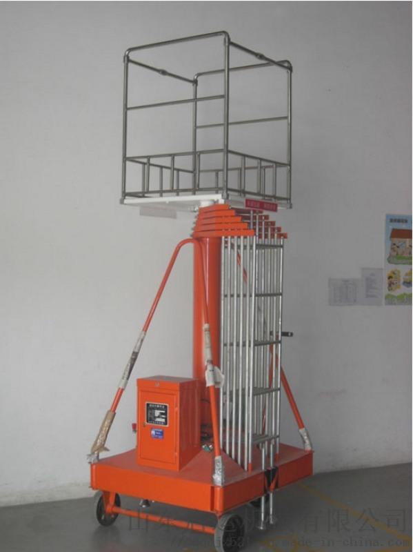 曲靖市垂直升降机旋转登高梯启运套缸小型高空机械