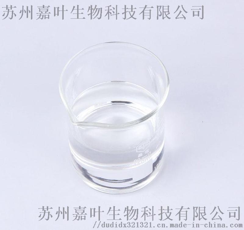4-叔丁基环己酮 (有机合成)