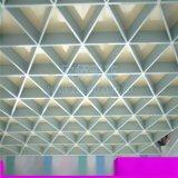 佛山厂家供应组合三角铝格栅吊顶天花