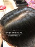 深圳市致赢广西巴马茶麸洗发水《茶麸原浆》滋养洗发乳茶麸洗发水《茶麸原浆》滋养洗发乳