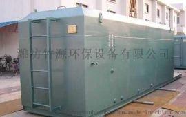 医院污水废水一体化一级标准处理设备