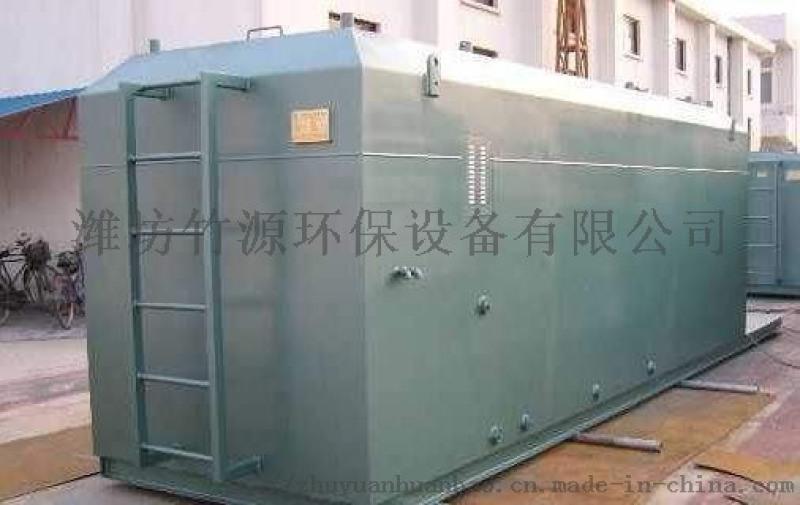 污水废水一体化一级标准处理设备