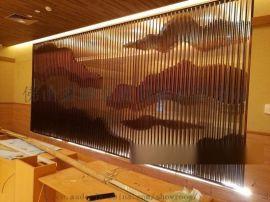 酒店装饰背景墙山峦图形不锈钢屏风山型不锈钢屏风定制