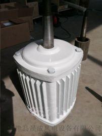 **保证永磁风力发电机宁津晟成小型风力发电机1千瓦
