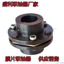 45钢 DJM单膜片联轴器 SJM双膜片不锈钢弹性膜片联轴器 现货供应