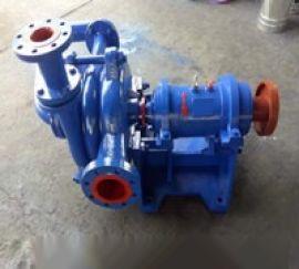 压滤机入料泵A临城压滤机入料泵A压滤机入料泵厂家