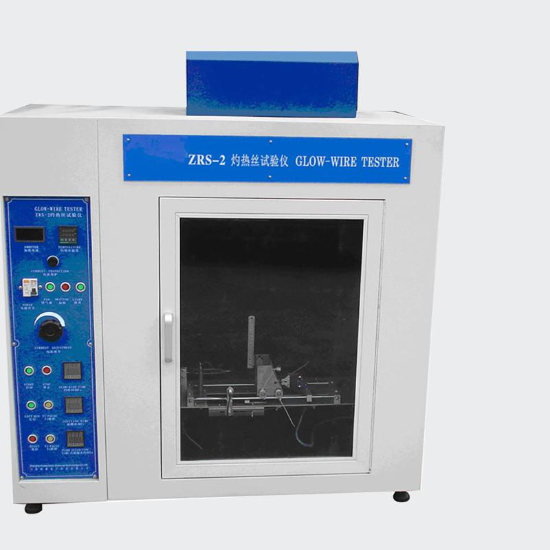 博飞供应厂家直销ZRS-2型灼热丝试验仪,试验箱