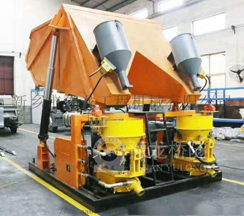 吊装喷浆机组_自动上料喷浆机_混凝土喷浆机隧道专用
