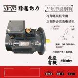 冷卻塔立式電機YE2 200L-6-18.5kW