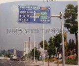 昆明致安供应标牌杆件云南交通设施