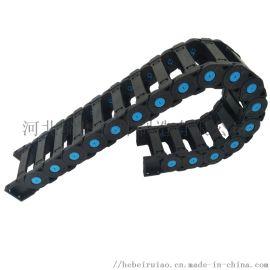 供应瑞奥TLX桥式工程塑料拖链