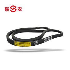 【联农】厂家直销机械配件芳纶线绳收割机三角带|皮带