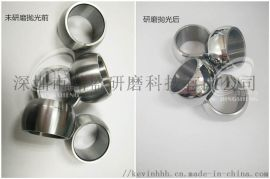自动上料型振动研磨机(流水线式振动研磨机)