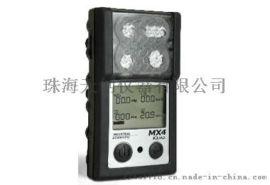 便携式多气体检测仪 MX4iQuad多气体检测仪