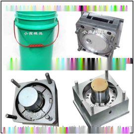 黄岩塑料模具欧式桶模具 涂料桶模具评价