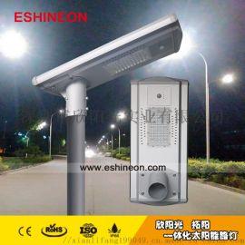 廠家新農村30/40/50/60W一體化太陽能路燈