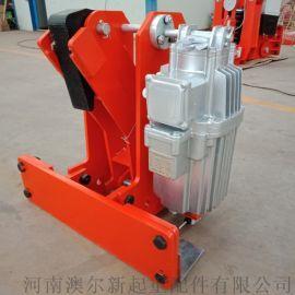 港口提梁机电力液压防风铁楔 龙门吊防风制动器
