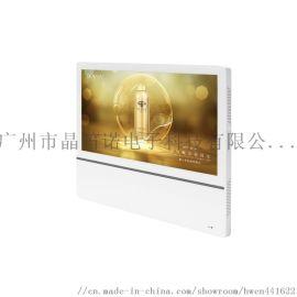 厂家直销22寸楼宇广告机液晶原装进口屏幕