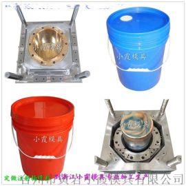 做塑胶模具厂家18公斤油漆桶模具全网比价