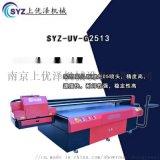 上优泽大幅面UV平板打印机引领时尚的万能打印机