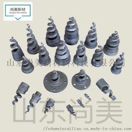碳化硅脱硫喷嘴 厂家定制 反应烧结碳化硅