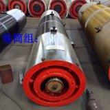 廠家直銷捲筒組 起重機捲筒組 進出口直銷捲筒組