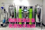 纯净水设备厂家,纯净水水处设备厂家,龙宏设备可靠