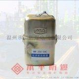 ZH30矿用自救器矿用压缩氧