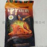 厂供超阻隔烤鸡包装袋, 耐高温熏鸡杀菌真空袋诸城鑫邦