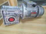 NMRV减速机RV050蜗轮减速机
