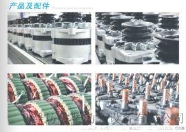 柴油发动机充电电机1000瓦大功率充电电机