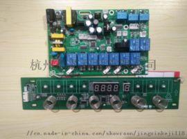 厂家直销集成灶智能控制板方案