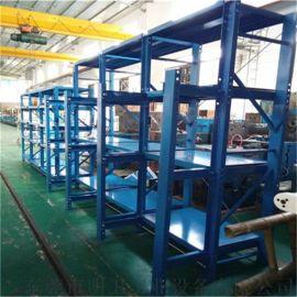 重庆超重型模具架  模具摆放架  厂家直销