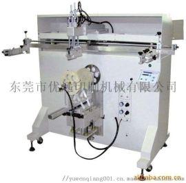 笔杆丝印机丝网印刷机制造厂家