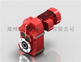 F系列齿轮减速机-迈传FC平行轴齿轮减速机专业快速