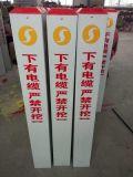 倉庫警示牌 玻璃鋼固定標誌樁 反光標誌樁常用規格