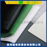 缝编无纺布 环保高强度 14针丽芯布 现货供应