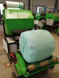 青贮打包一体机,下网式玉米秸秆青贮打包一体机