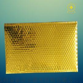 定制生产亮光镀铝膜复合气泡袋,电商物流中**包装