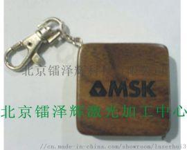 北京木制红酒酒盒刻字,木制台历底架激光雕刻