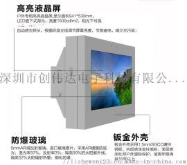 户外43寸高亮液晶壁挂广告机户外显示大屏阅报查询机