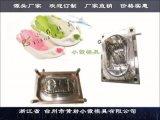 摺疊洗澡桶塑料模具摺疊桶塑料模具