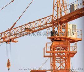 怎样安全操作塔吊机械呢