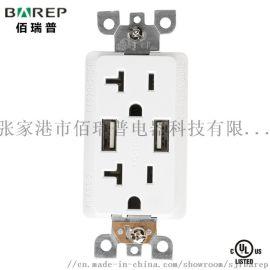 USB 20A美式墙壁插座(不带TR)