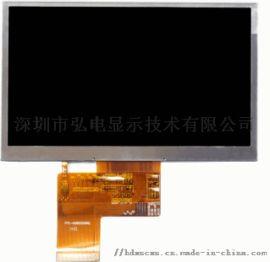 LCD5寸显示屏