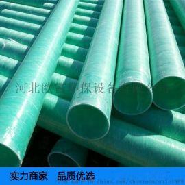 玻璃钢通风管道排水管道